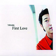 First Love [Repackage]