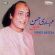 Mehdi Hassan-Ghazals