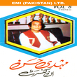 Mehdi Hassan In Concert Vol. 8