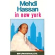 Mehdi Hassan In New York