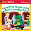 Cantemos las Canciones Favoritas en Español (Favorite Spanish Children's Songs)