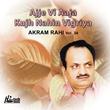 Ajje Vi Aaja Kujh Nahin Vigriya - Vol. 34