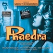 Phaedra (Bonus Digital Booklet Version) [Digitally Remastered]