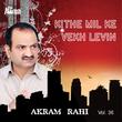 Kithe Mil Ke Vekh Levin Vol. 36