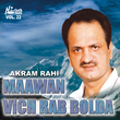 Maawan Vich Rab Bolda Vol. 22
