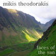 Faces Of The Sun - Ta Prosopa Tou Iliou