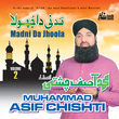 Madni Da Jhoola Vol.2 - Islamic Naats