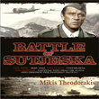 Marshall Tito & The Battle Of Sutjeska - O.S.T.