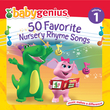 50 Favorite Nursery Rhyme Songs - Volume 1