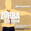 Zorba the Greek (Remastered Bonus Version)