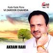 Kade Kade Rona Vi Zaroor Chahida Vol. 16