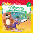 50 Favorite Nursery Rhyme Songs - Volume 2