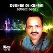 Dukhan Di Kahani Vol. 20