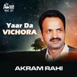 Yaar Da Vichora Vol. 21