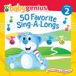 50 Favorite Sing-a-Longs Volume 2