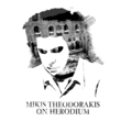 Mikis Theodorakis On Herodium