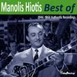 Manolis Hiotis Best Of (1946-1966 Authentic Recordings)
