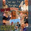 Giorgos Tzortzis Oxo Ap' Tin Paragka (Songs from the Play)