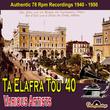 Ta Elafra Tou '40 (Authenic 78 Rpm Recordings)