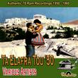 Ta Elafra Tou '50 (Authenic 78 Rpm Recordings)