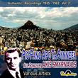 Pio Pano Apo Ta Synnefa, All Songs by Akis Smyrnaios, Vol. 2 (Authentic Recordings 1955 - 1962)