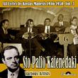 Sto Palio Kafenedaki (All Lyrics by Kostas Manesis 1946-1950), Vol. 3