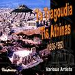 Ta Tragoudia Tis Athinas (1936-1962)