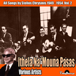 Ithela Na 'Mouna Pasas (All Songs by Stelios Chrysinis 1949-1954), Vol. 2