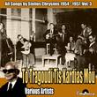 To Tragoudi Tis Kardias Mou (All Songs by Stelios Chrysinis 1954-1957), Vol. 3