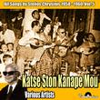 Katse Ston Kanape Mou (All Songs by Stelios Chrysinis 1958-1960), Vol. 5