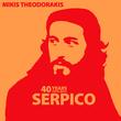 40 Years (1973 - 2013) Serpico