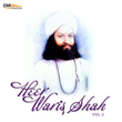 Heer Waris Shah, Vol. 2