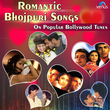 Romantic Bhojpuri Songs - On Popular Bollywood Tunes
