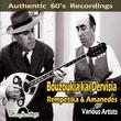 Bouzoukia kai Dervisia (Rempetika & Amanedes) [Authentic 60's Recordings]