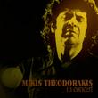 Mikis Theodorakis in Concert