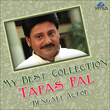 My Best Collection - Tapas Pal (Bengali Actor)