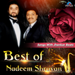 Best of Nadeem Shravan Songs with Jhankar Beats