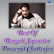 Best of Bengali Superstar Prosenjit Chatterjee