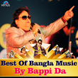 Best of Bangla Music - By Bappi Da