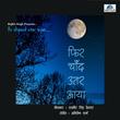Phir Chand Utar Aaya