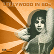 Lollywood in 60s