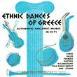 Ethnic Dances Of Greece (Authentic Hellenic Music)